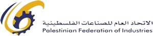 General Federation of Palestinian Chambers of Commerce and Industry